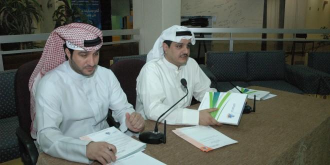 إياد الخرافي وسامي الشمري خلال الإجتماع (2)
