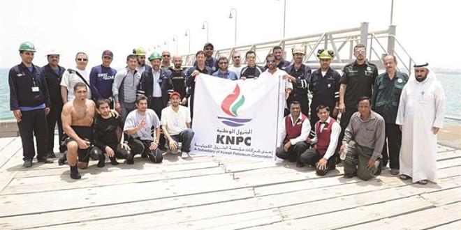 شركة البترول الوطنية الكويتية بالتعاون مع فريق الغوص الكويتي التابع للنادي العلمي  بحملة لتنظيف مياه رصيف التصدير الشمالي