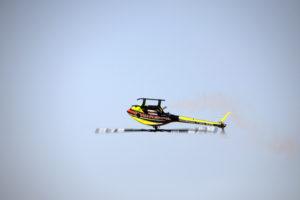 طائرة هليكوبتر خلال منافسات المسابقة